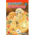 NAGATACHO STRAWBERRY Nº 5