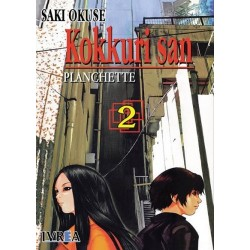 KOKKURI SAN PLANCHETTE Nº 2