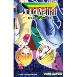 NOGAMI NEURO Nº 2