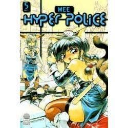 HYPER POLICE Nº 5