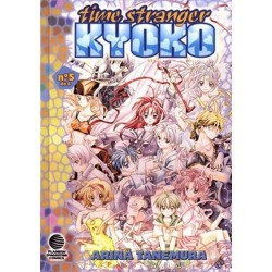 TIME STRANGER KYOKO Nº 5