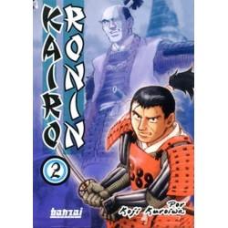 RONIN KAIRO Nº 2
