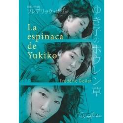 LA ESPINACA DE YUKIKO 2ª EDICIÓN