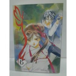 MIYU: VAMPIRE PRINCESS Nº 6