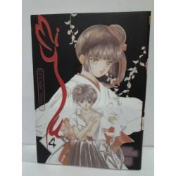 MIYU: VAMPIRE PRINCESS Nº 4
