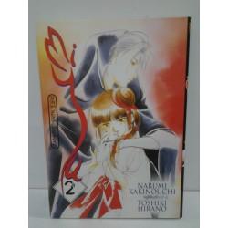 MIYU: VAMPIRE PRINCESS Nº 2