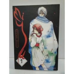MIYU: VAMPIRE PRINCESS Nº 1