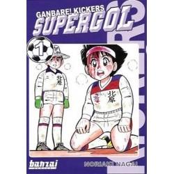 SUPER GOL Nº 1