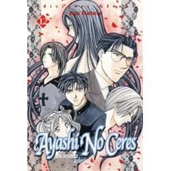 AYASHI NO CERES Nº 12