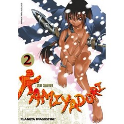 KAMIYADORI Nº 2