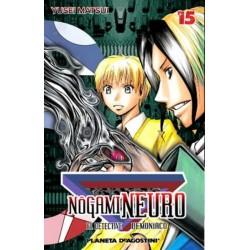 NOGAMI NEURO Nº 15