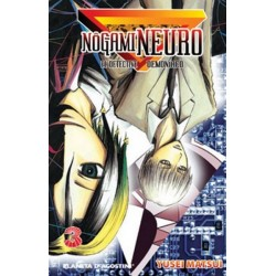 NOGAMI NEURO Nº 3