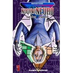 NOGAMI NEURO Nº 1