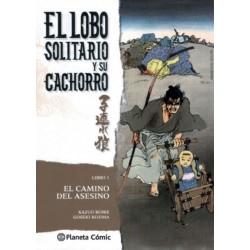 EL LOBO SOLITARIO Y SU CACHORRO 01