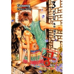 GOONG. PALCE STORY 03