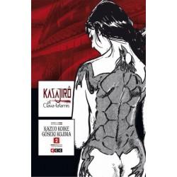 KASAJIRO, EL CLAVA-TATAMIS Nº 2