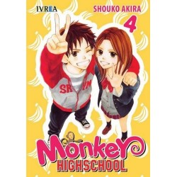 MONKEY HIGHSCHOOL 04