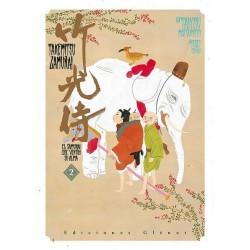 TAKEMITSU ZAMURAI 02