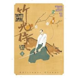 TAKEMITSU ZAMURAI 01
