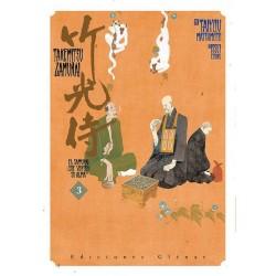 TAKEMITSU ZAMURAI 03