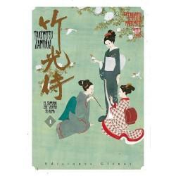 TAKEMITSU ZAMURAI 04