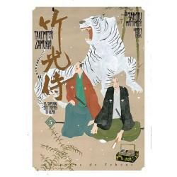 TAKEMITSU ZAMURAI 05